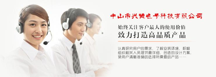服wuzhongxin