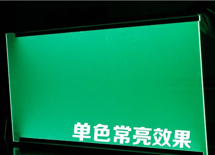亮化导光板