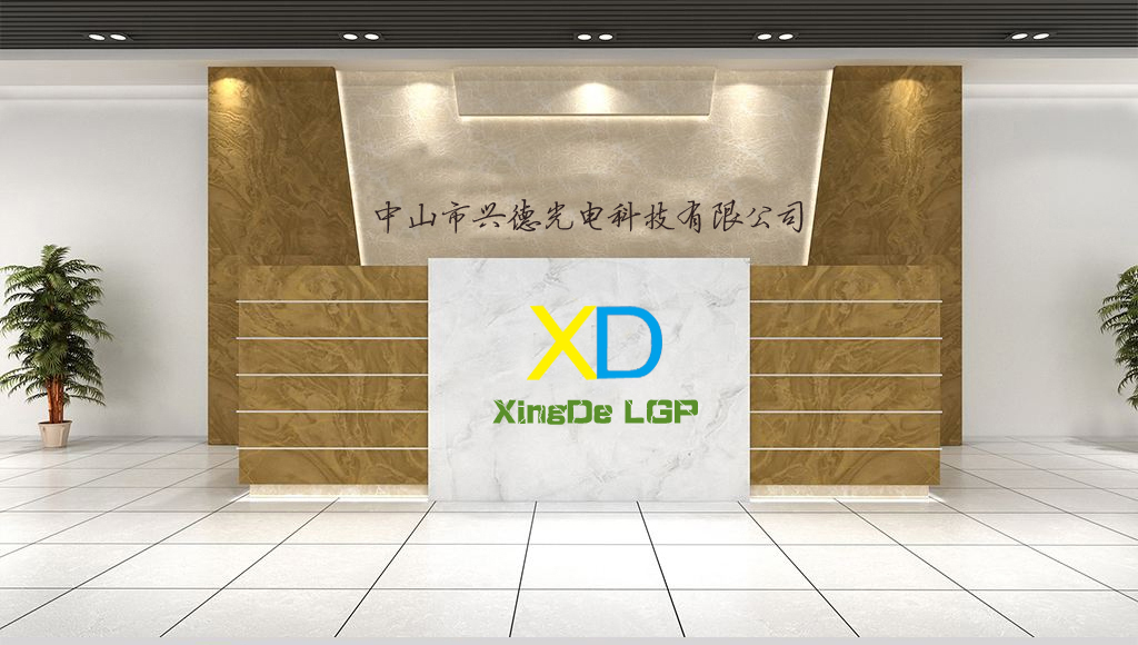 中山shi澳门电玩城网址光电dao光ban生产厂商